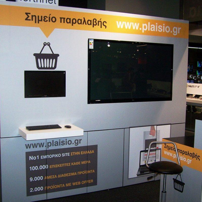 epipla_promotion_49