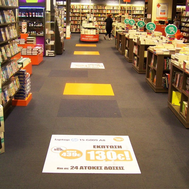 floor_graphics_26