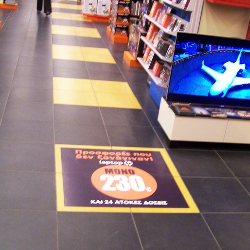 floor_graphics_27