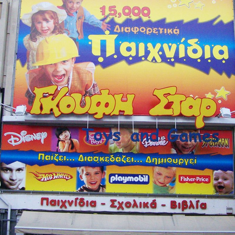 kalupsh_kthriwn_3