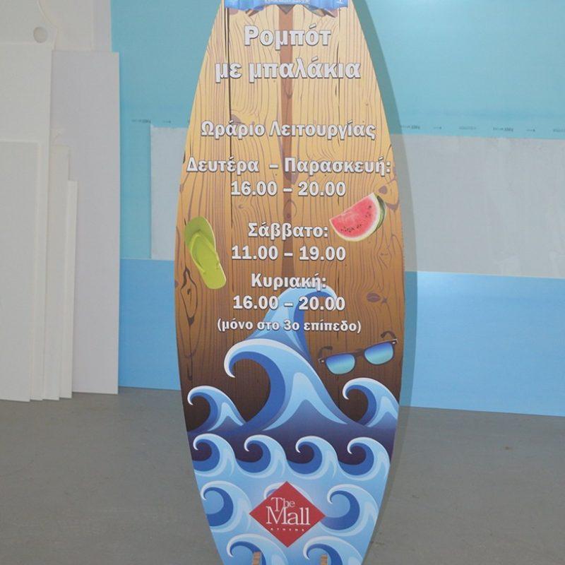 reboard_9