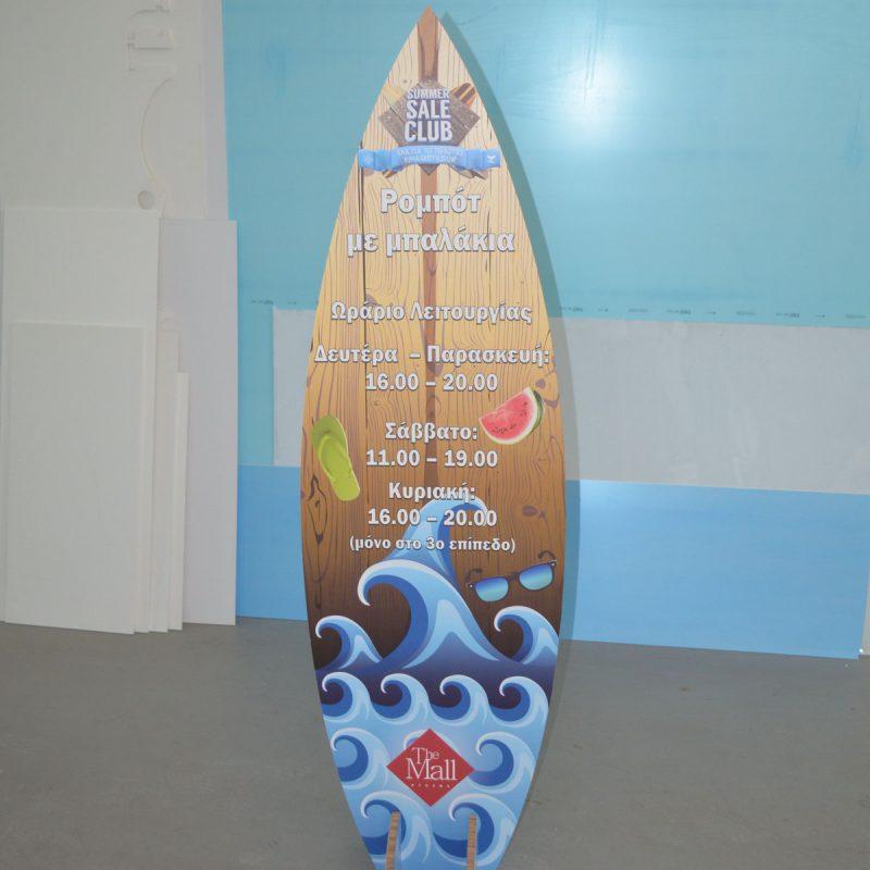reboard_95