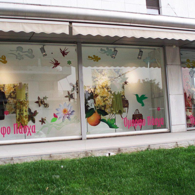 vitrines_20